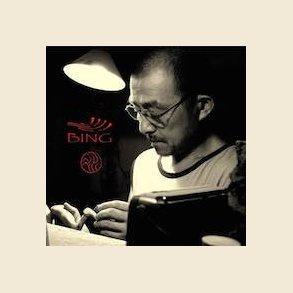 Li Bing